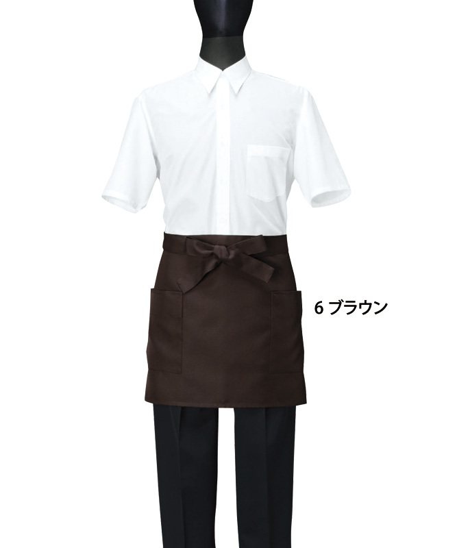 ショートエプロン[男女兼用][セブンユニフォーム製品] CT2567