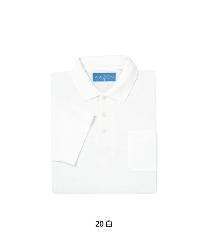 ポロシャツ半袖[男女兼用][KAZEN製品] 232-2