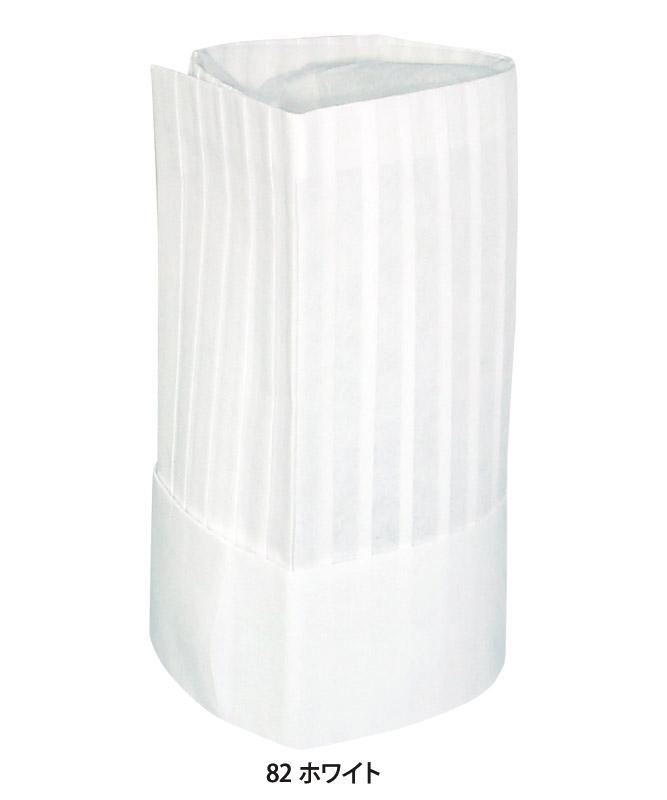 不織布シェフハット[10枚入/1セット](高さ30cm)[KAZEN製品] 471-82