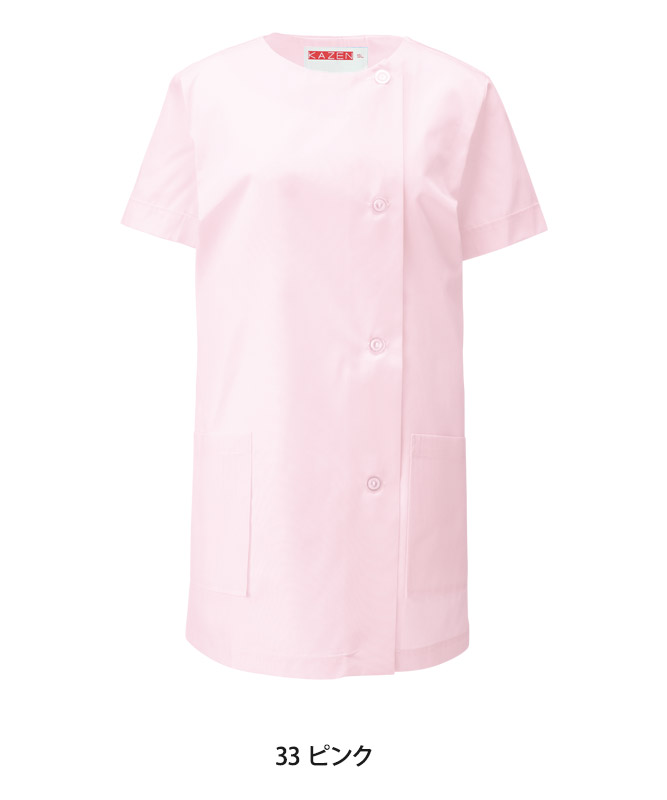 調理衣半袖[女子][KAZEN製品] 751-3