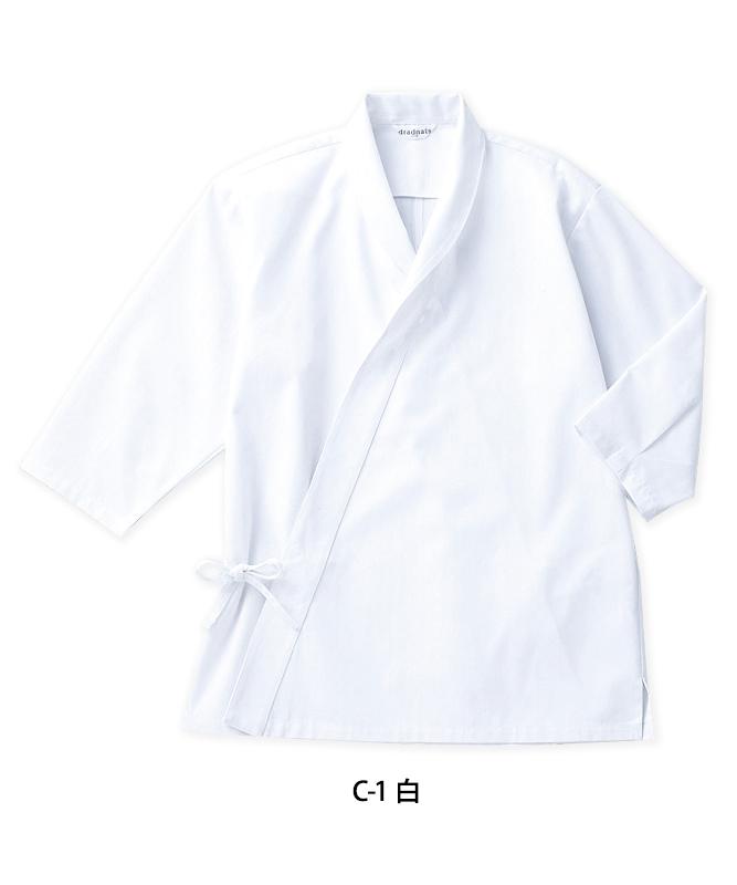 ジンベイ七分袖[男女兼用][チトセ製品] DN6855