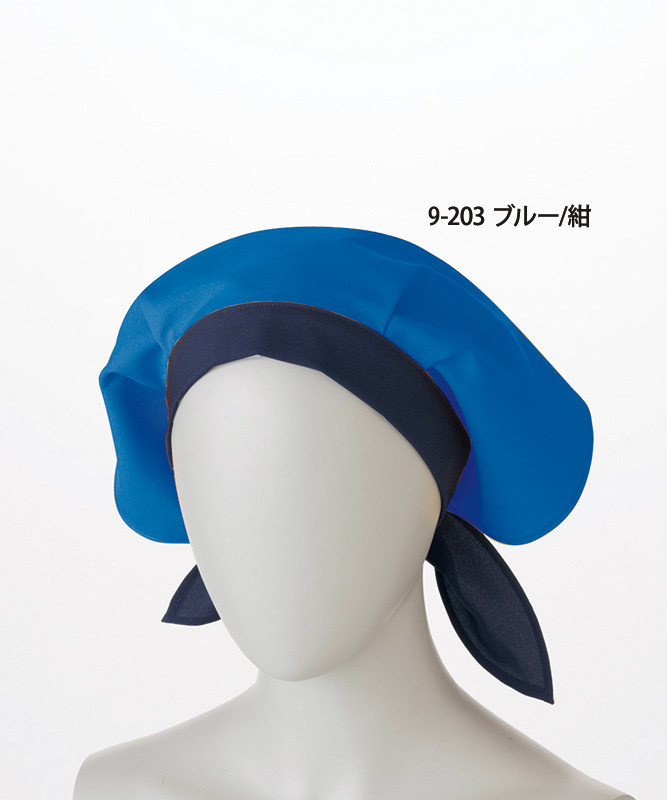 三角巾[住商モンブラン製品] 9-20