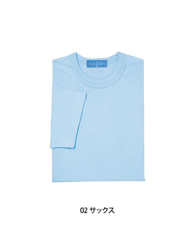 Tシャツ半袖[男女兼用][KAZEN製品] 233