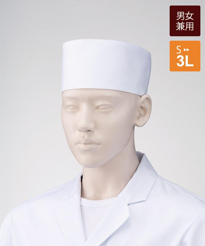 小判帽[2枚入](高さ9cm)[KAZEN製品] 472-50