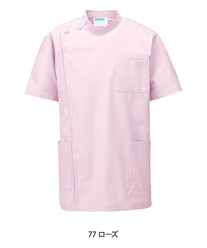 カラージャケット[男女兼用][KAZEN製品] 762