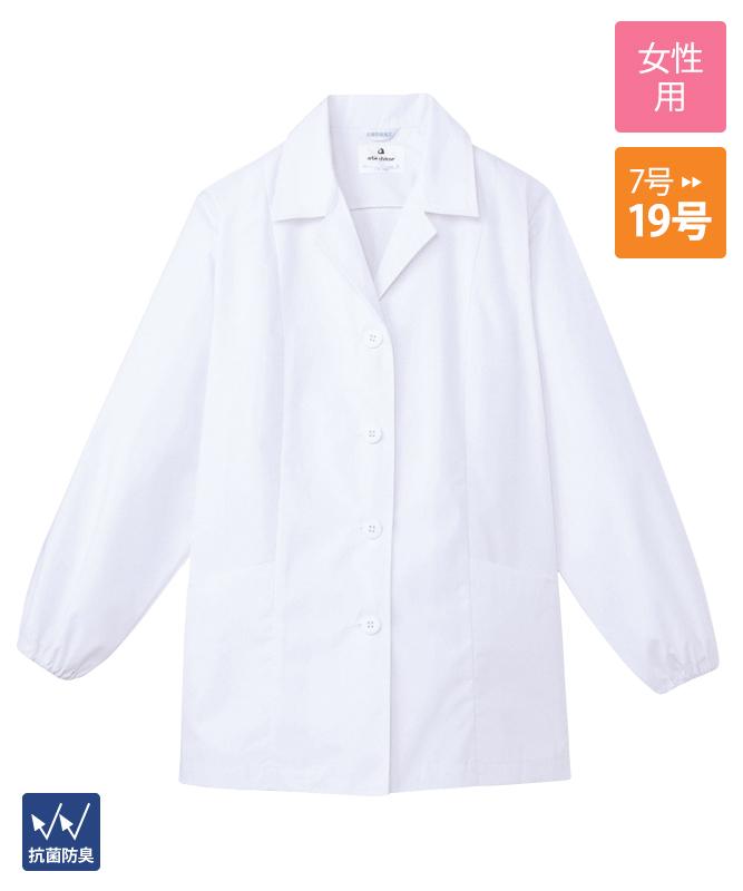 白衣長袖[女子][チトセ製品] AB6408