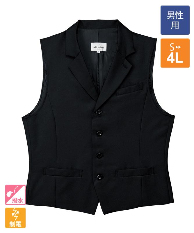 ベスト[男子][チトセ製品] AS8071