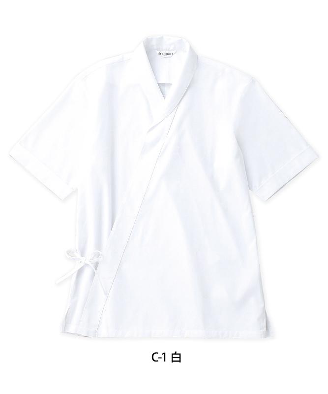 ジンベイ半袖[男女兼用][チトセ製品] DN6856