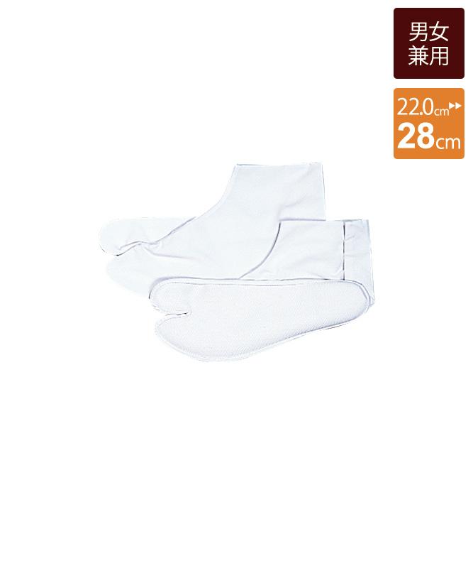 足袋[男女兼用][住商モンブラン製品] TB-011
