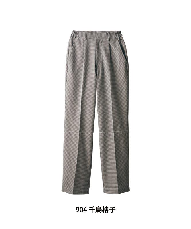 パンツ(ワンタック・両脇ゴム)[男女兼用][住商モンブラン製品] 7-90