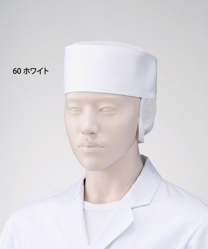メッシュ付小判帽[2枚入](高さ9cm)[KAZEN製品] 472-60