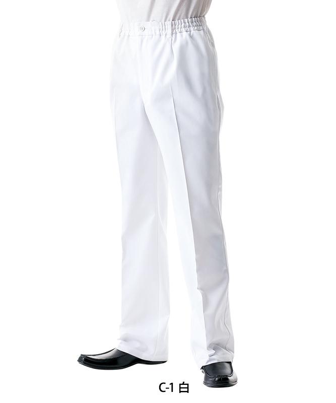双糸ツイルパンツ[男女兼用][チトセ製品] DN6861