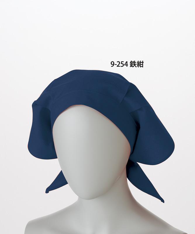 三角巾[住商モンブラン製品] 9-2