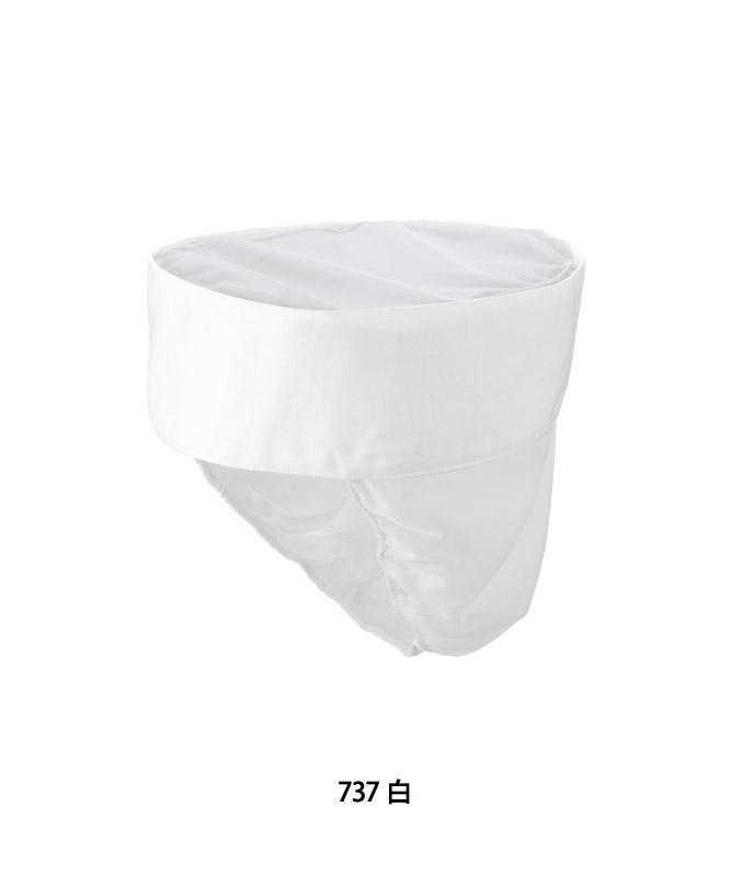 和帽子たれ付(8cm・天メッシュ)[住商モンブラン製品] 9-737