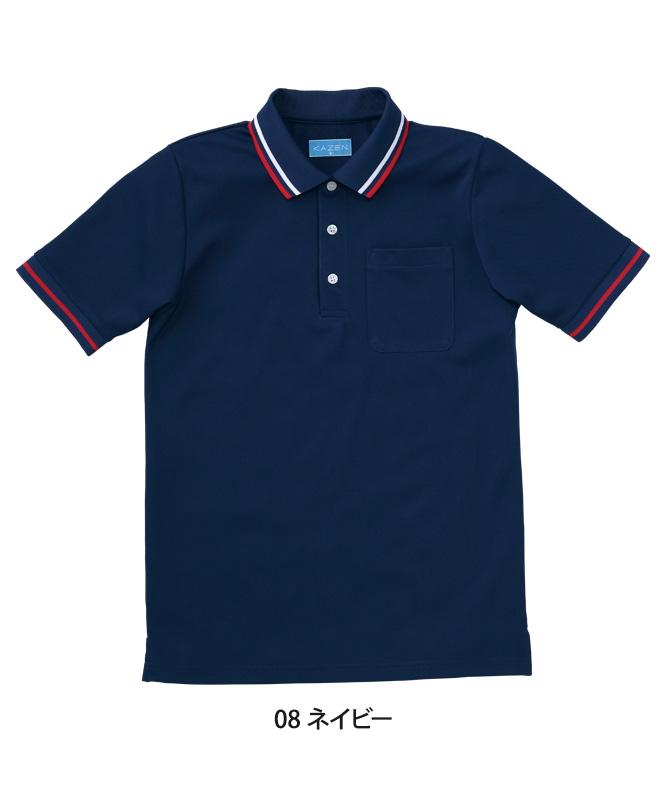 ライン入りポロシャツ半袖[男女兼用][KAZEN製品] 236