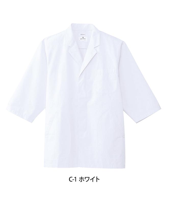 白衣七分袖[男子][チトセ製品] AB6507