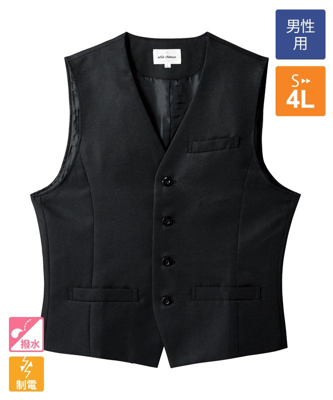 ベスト[男子][チトセ製品] AS8073