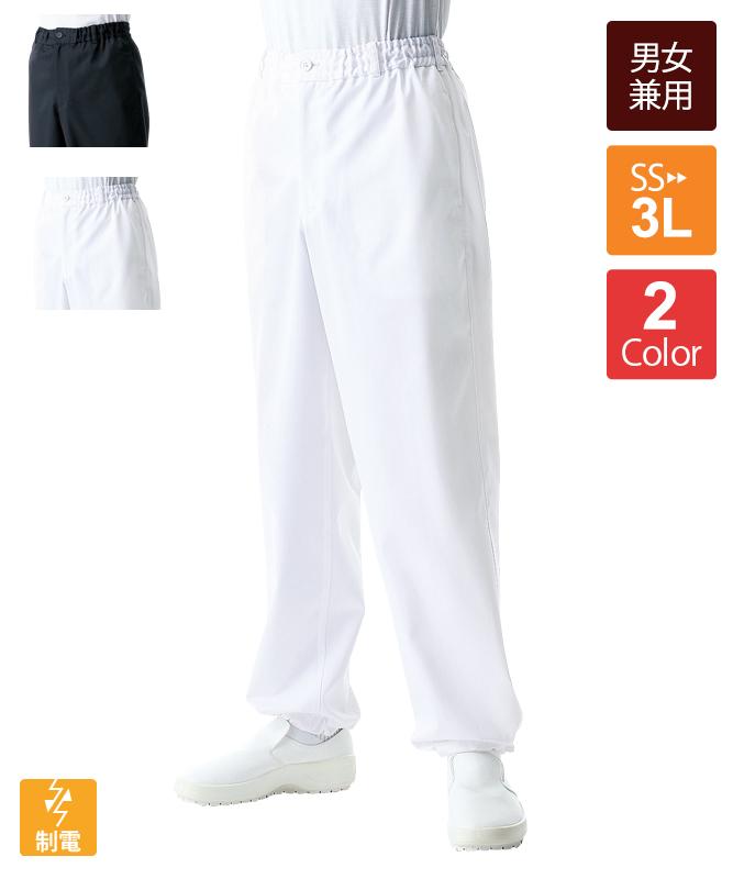 双糸ツイルパンツ[男女兼用][チトセ製品] DN6862