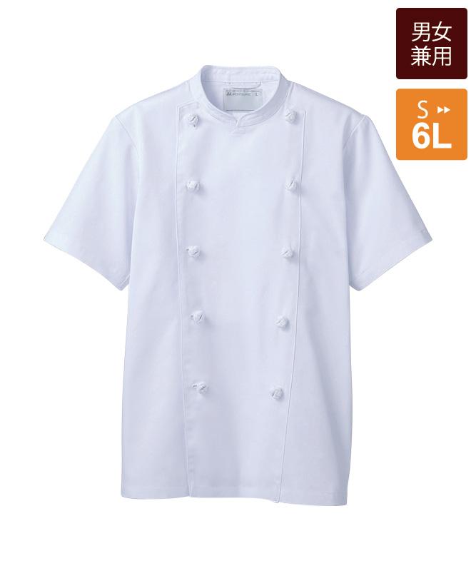 単糸ツイルコックコート半袖[男女兼用][住商モンブラン製品] TC6622-2