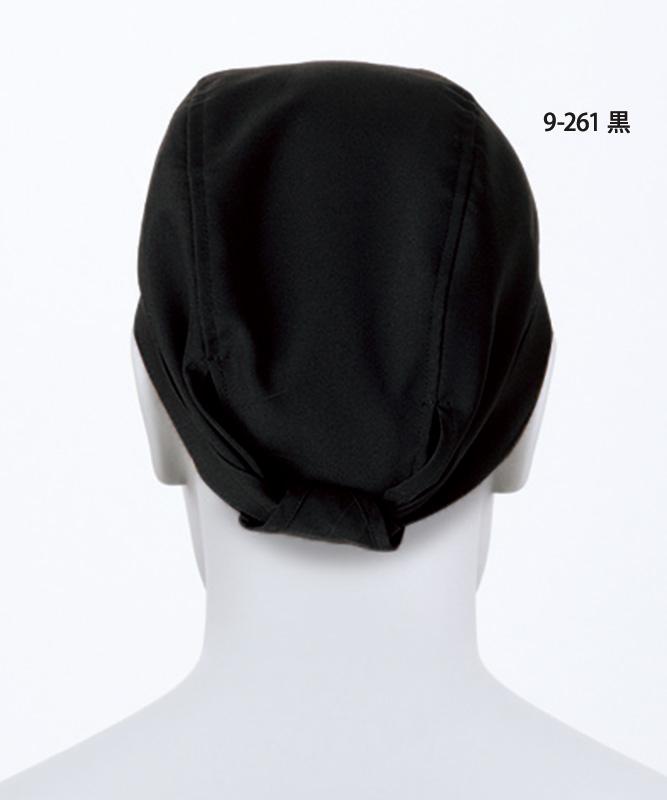 簡易バンダナ[男女兼用][住商モンブラン製品] 9-2