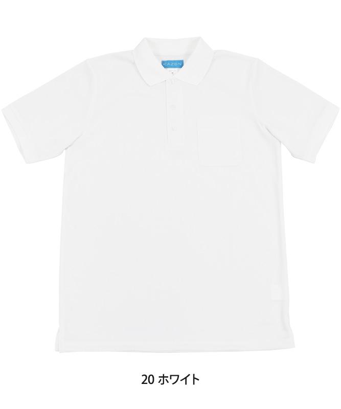 ポロシャツ半袖[男女兼用][KAZEN製品] 237