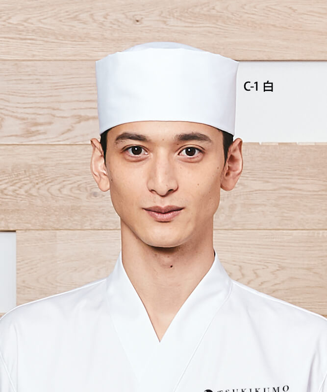 和帽子[チトセ製品] DN6864
