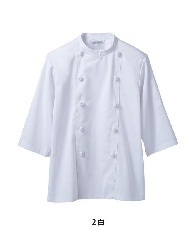 単糸ツイルコックコート七分袖[男女兼用][住商モンブラン製品] TC6623-2