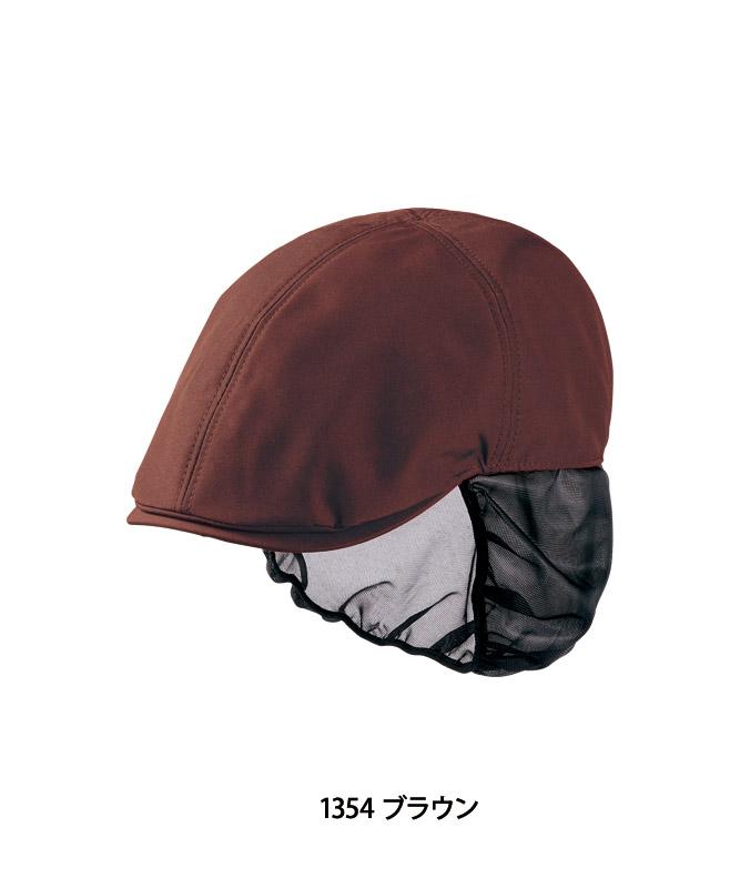 ハンティングキャップたれ付[男女兼用][住商モンブラン製品] 9-135