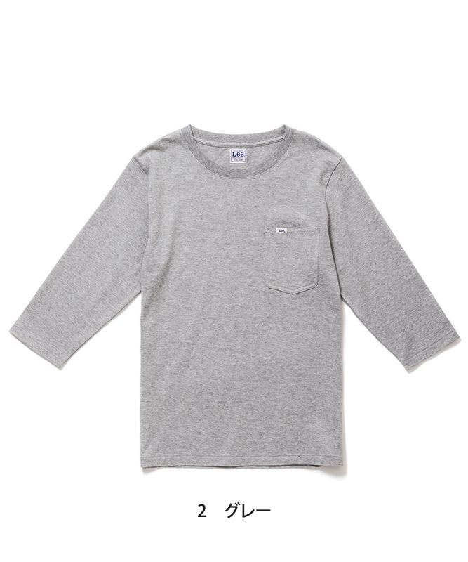 LeeTシャツ七分袖[男女兼用][ボンマックス製品] LCT29002
