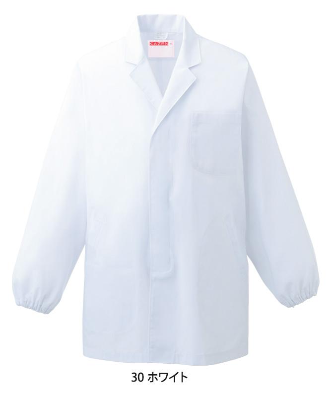 衿付調理衣長袖[男子][KAZEN製品] 310-30