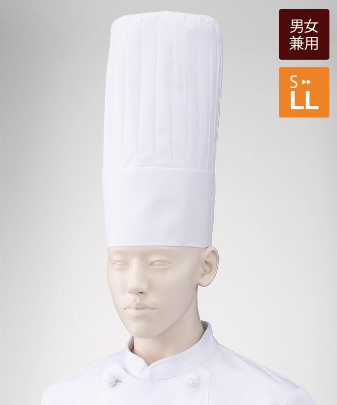 チーフ帽[1枚入](高さ35cm)[KAZEN製品] 473-20