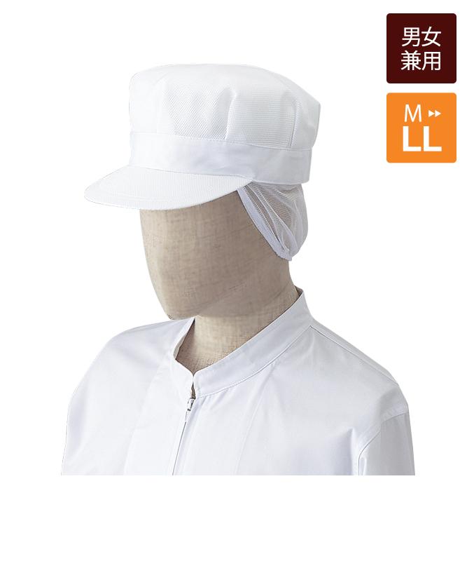 作業帽[男子][チトセ製品] NO50