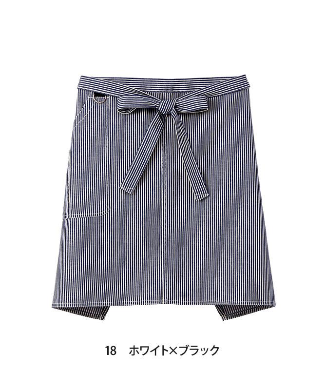 ショートエプロン[男女兼用][ボンマックス製品] FK7150