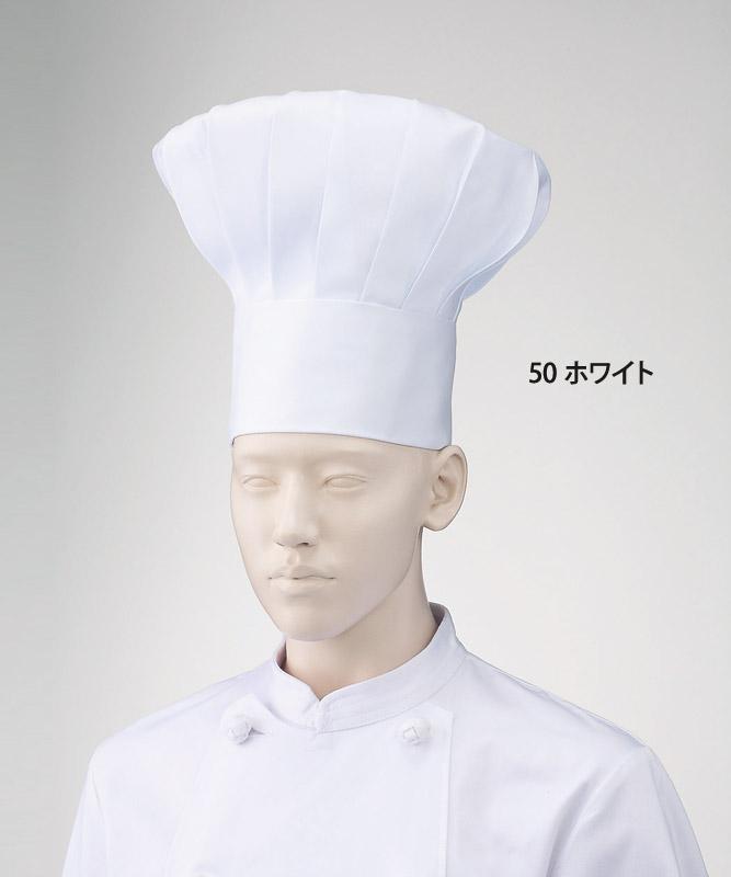 山高帽[2枚入](高さ27cm)[KAZEN製品] 473-50