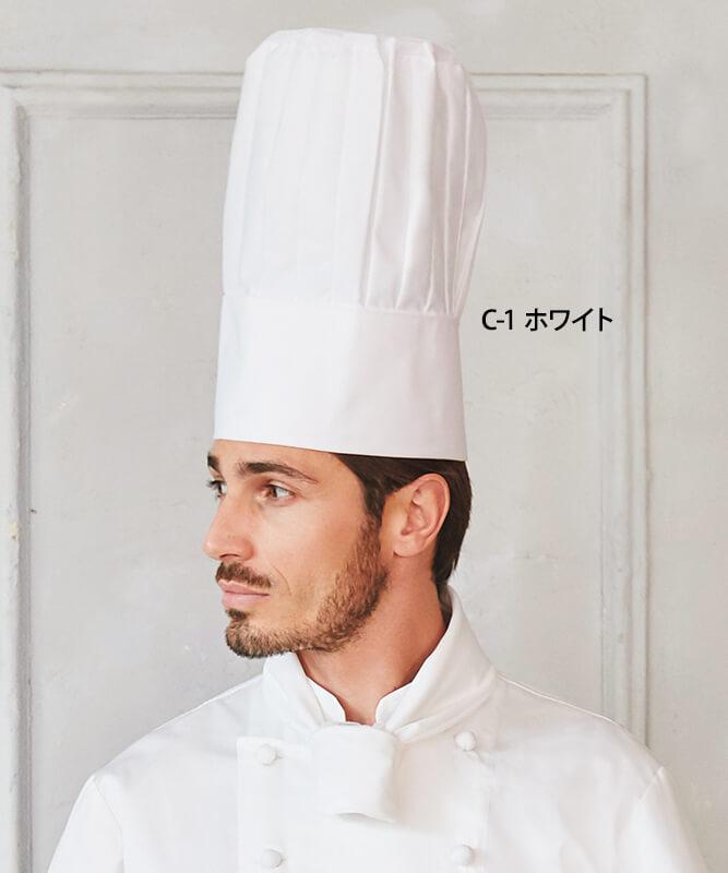 コック帽[チトセ製品] NO5978