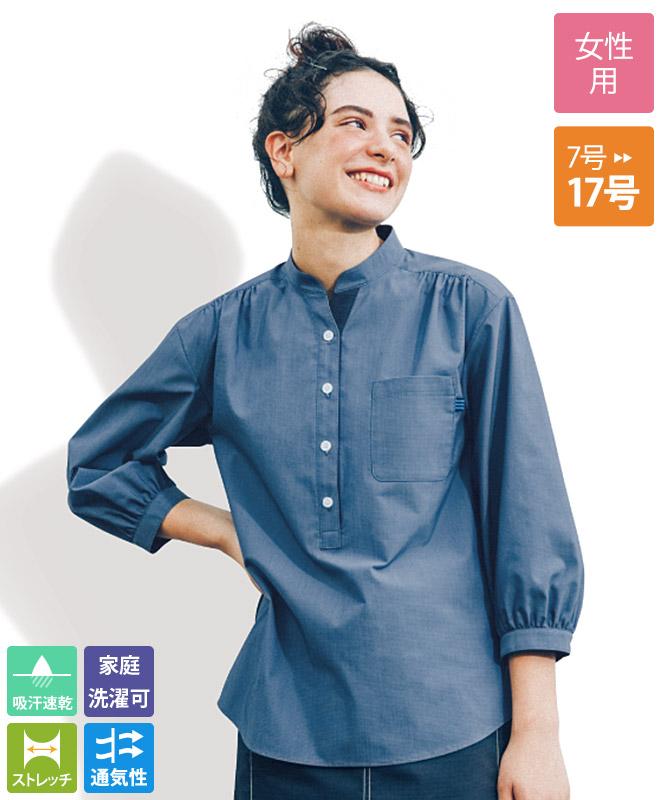 デニム調スタンドカラーシャツ七分袖[女子][ボストン商会製品] 24242