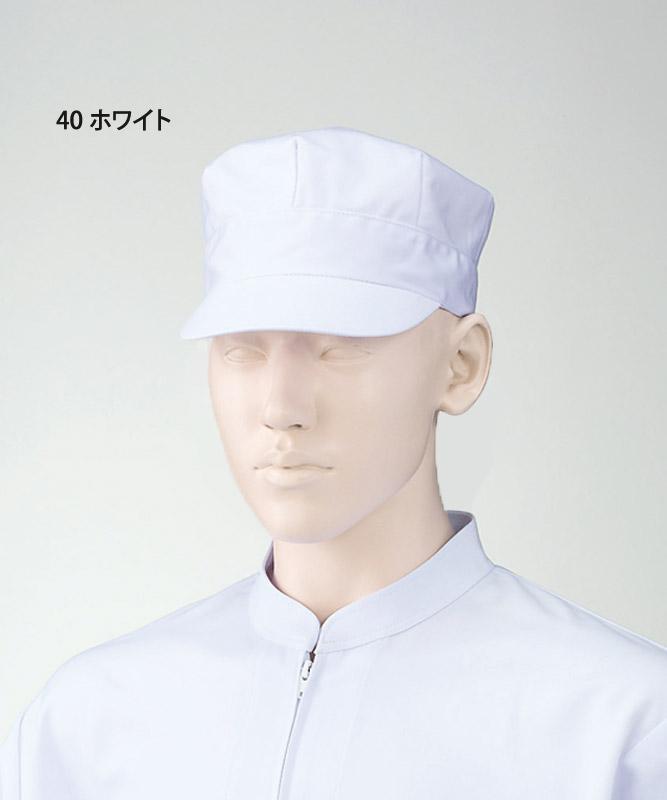 八角帽子[2枚入][KAZEN製品] 475-40
