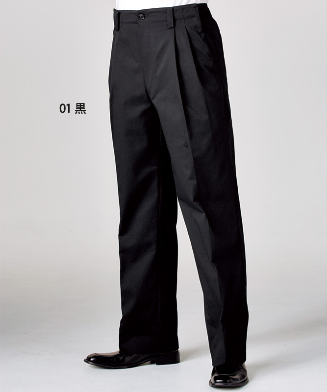 パンツ(ツータック)[男女兼用][住商モンブラン製品] GS7841-1