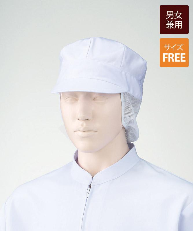 八角帽子(サイドメッシュ)[2枚入][KAZEN製品] 475-41