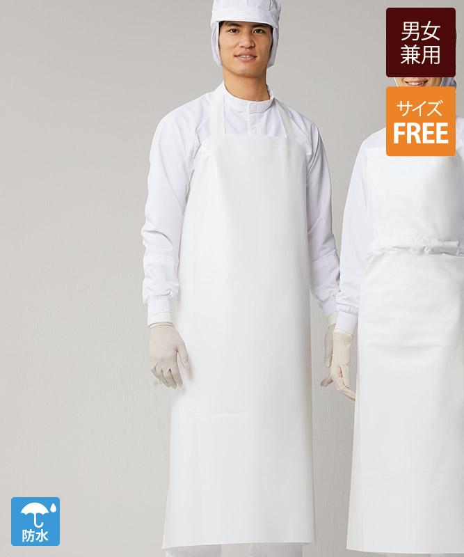 防水エプロン[住商モンブラン製品] UA-1