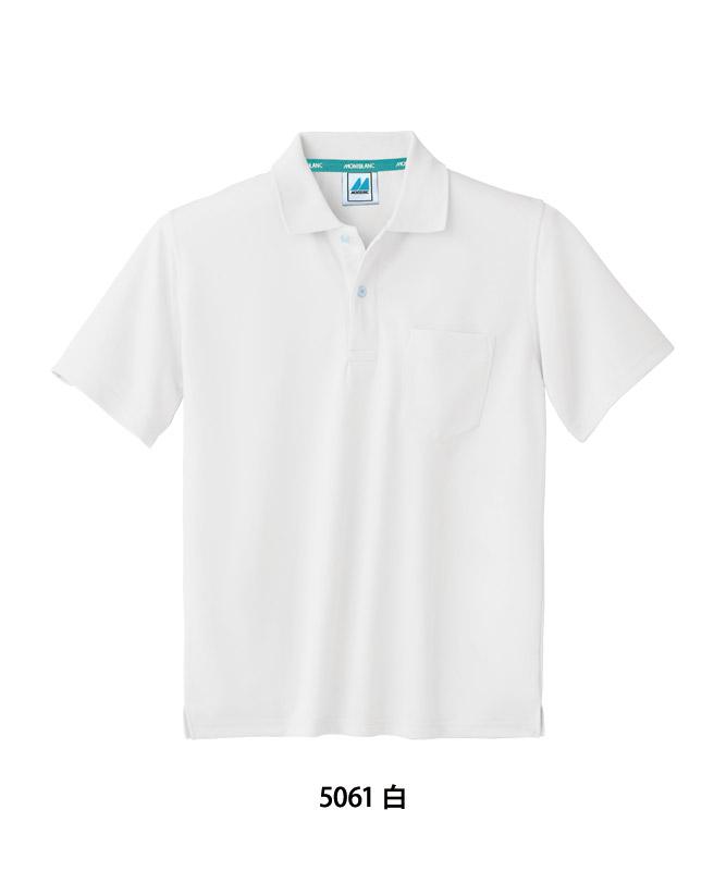ポロシャツ半袖[男女兼用][住商モンブラン製品] 32-506