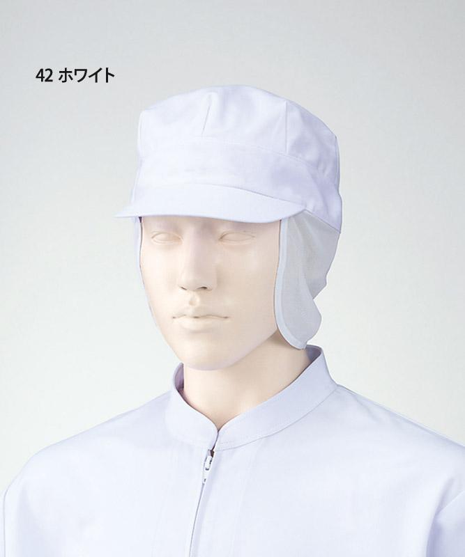 八角帽子(ストレッチメッシュ)[2枚入][KAZEN製品] 475-42