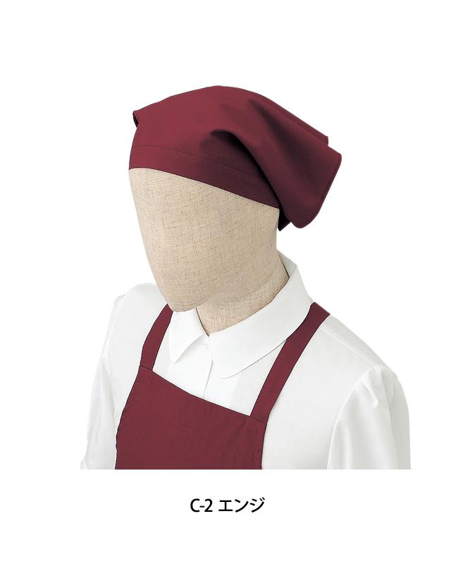 ひも付三角巾[チトセ製品] AS09