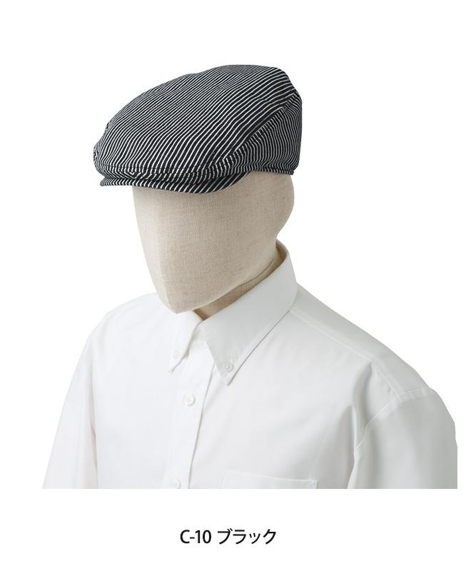 ハンチング帽(ヒッコリー)[チトセ製品] AS8081