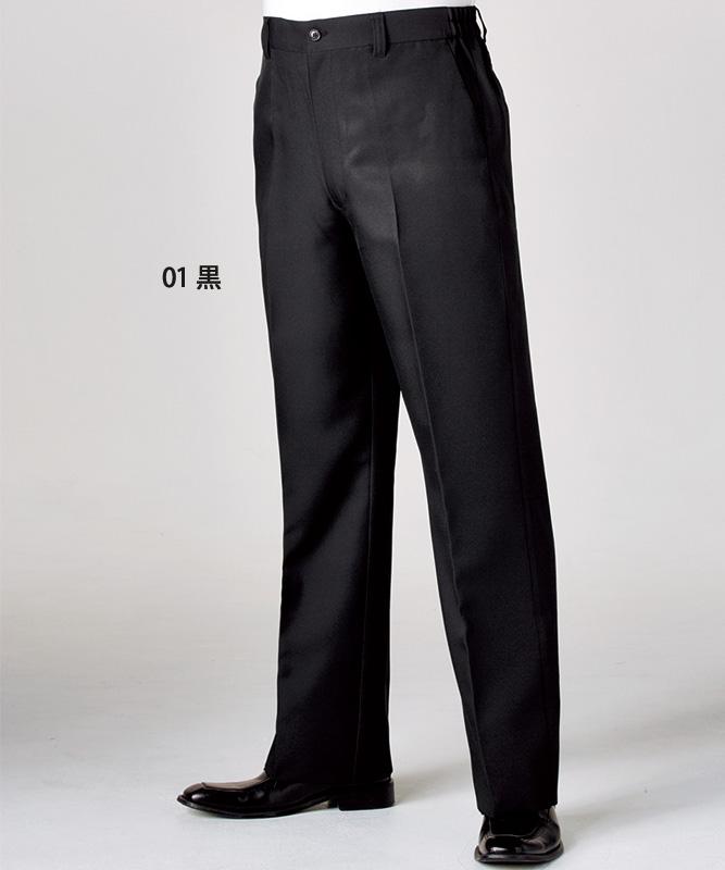 パンツ(ノータック・両脇ゴム)[男女兼用][住商モンブラン製品] GS7871-1