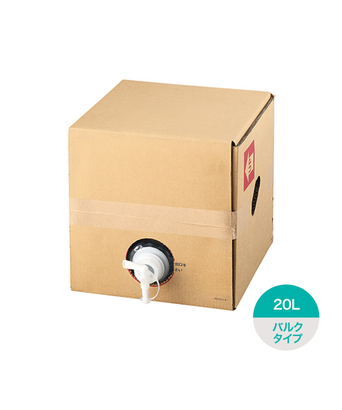 GM-Clean50(消臭・除菌剤20L 詰替用・返品不可商品)[アズワン製品] 8-6217-04