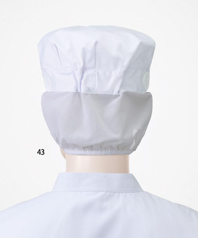 八角帽子(マスク掛け機能付)[2枚入][KAZEN製品] 475-43