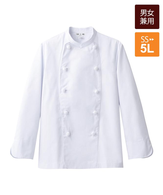 双糸ツイルコックコート長袖[男女兼用][チトセ製品] AS110