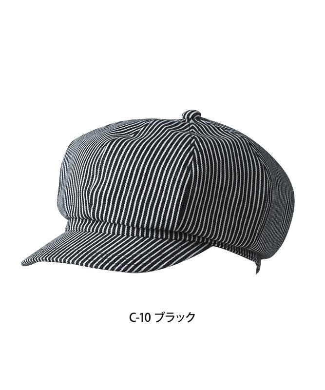 キャスケット(ヒッコリー)[チトセ製品] AS8082
