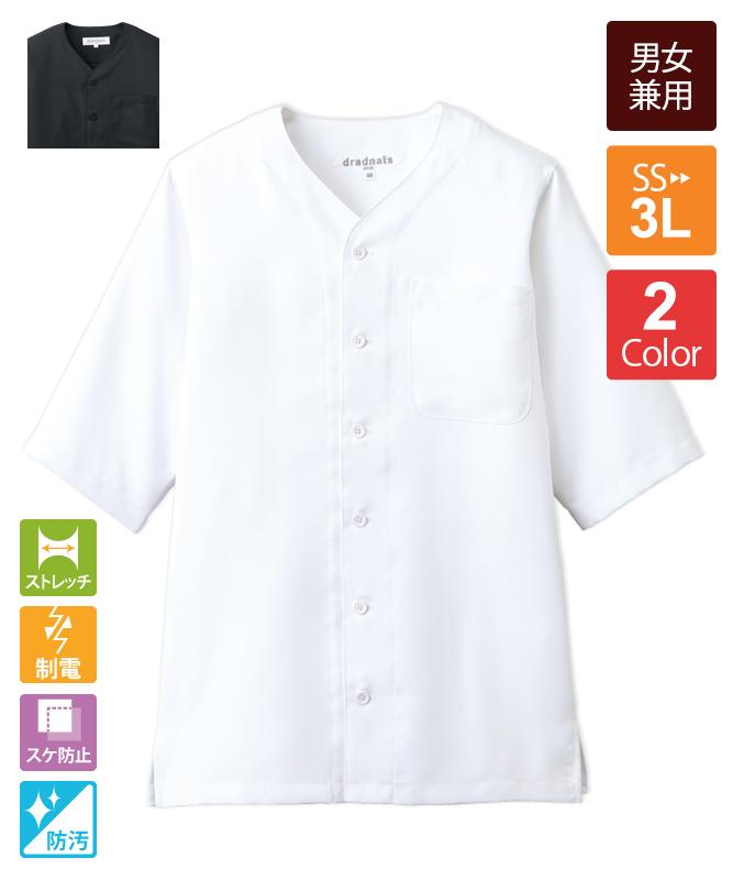 ダボシャツ[男女兼用][チトセ製品] DN7735